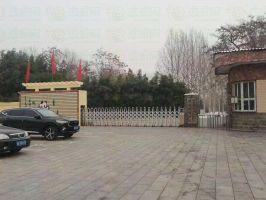邢台动物园