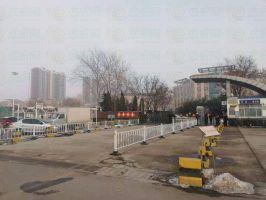 邢台第二中学