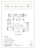 墅质洋房160平米
