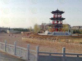 茶棚沟公园