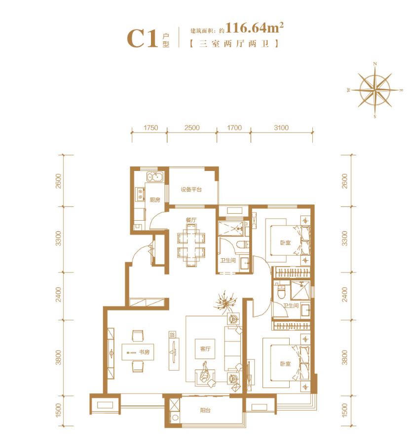邢台百合雅筑C1户型3室2厅2卫116.64平米
