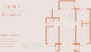 B户型三室两厅一卫103