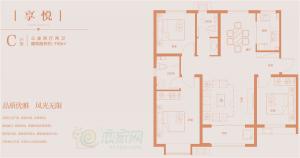 C户型三室两厅两卫118