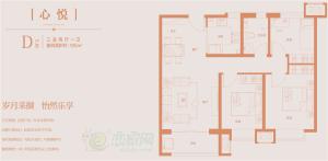 D户型三室两厅一卫105