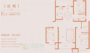 E2三室两厅两卫127
