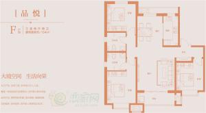F户型三室两厅两卫134