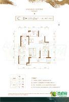 邢台荣盛·锦绣学府3室2厅2卫,约119.45平米