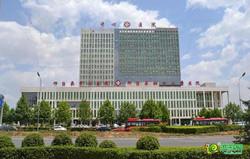 县中心医院
