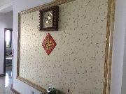 春蕾花园南北通透3室2厅1卫带边窗地下室110平米优惠