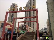 金谷东方广场的实景图