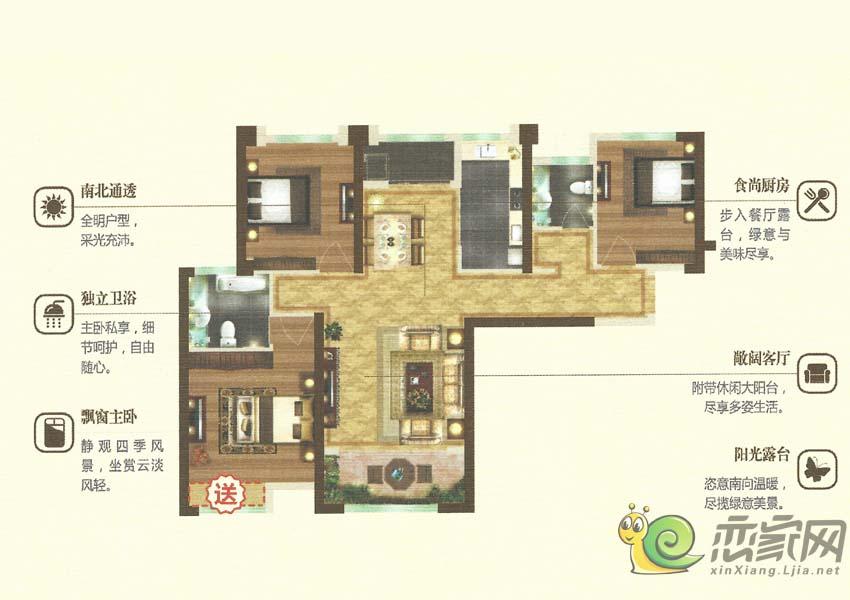 宝龙城市广场C1户型图