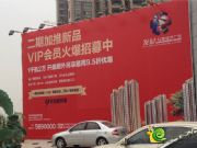 发展红星城市广场的实景图