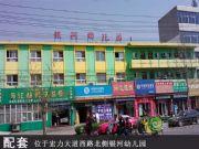 雍宁华府周边银河幼儿园
