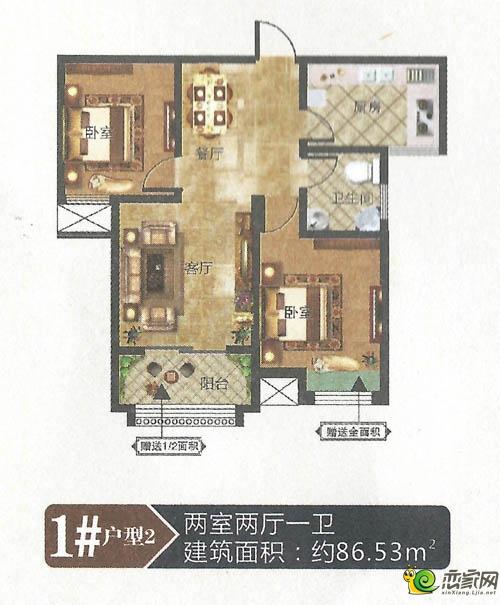 华天公馆1#户型图2