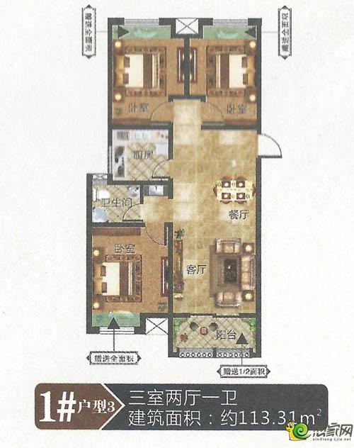 华天公馆1#户型图3