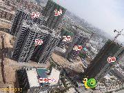 深业世纪新城工程进度实景图