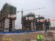 尚城华府工程进度实景图