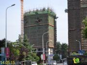 绿都塞纳春天公寓,共18层,现已建至14层
