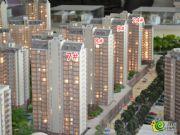 太阳城小区实景图