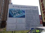 发展红星城市广场项目规划