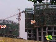 建业壹号城邦项目工程实景(2014年5月22日)