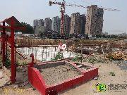 华天公馆工程进度实景图