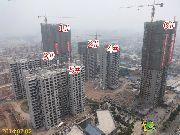 深业世纪新城的工程进度实景图