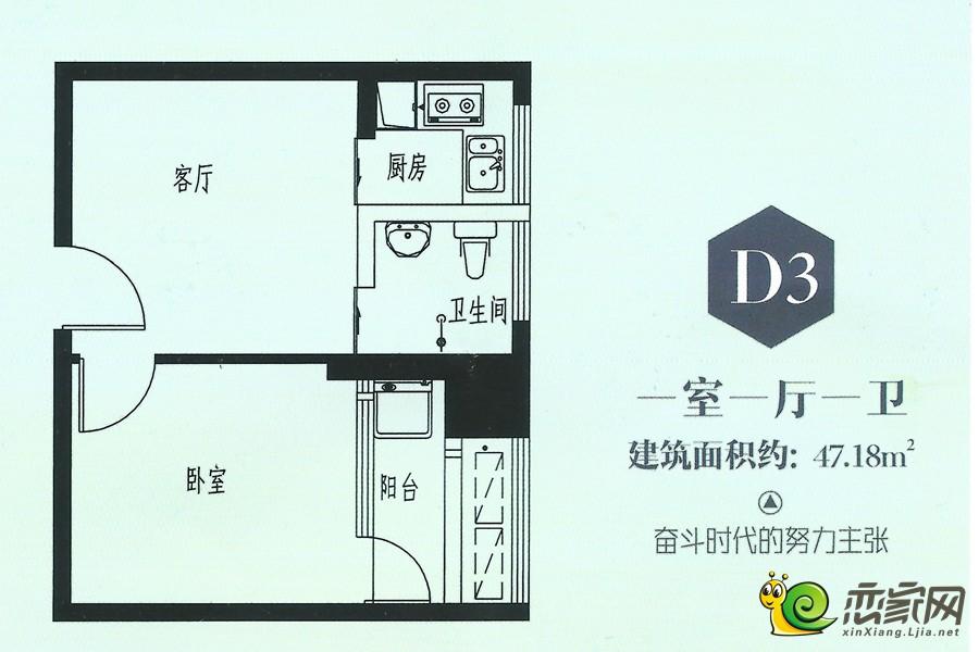 公寓D3户型