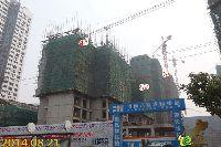 宝龙城市广场4#、5#、6#楼工程进度