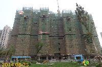 发展红星城市广场2#楼项目进度
