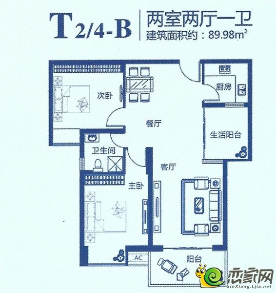 T2/4-B