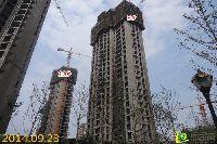 建业壹号城邦9#、10#楼项目进度