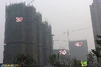 发展红星城市广场1#、2#、4#楼项目进度