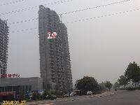 正商城1#楼项目进度