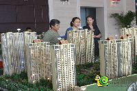 发展红星城市广场沙盘实景