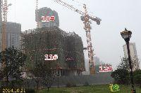 建业壹号城邦10#、11#、12#楼项目进度