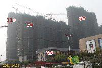 宝龙城市广场3#、6#、7#、11#楼项目进度