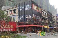 宝龙城市广场3#楼商铺金碧辉煌