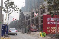 宝龙城市广场1#、2#楼商铺项目进度