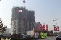 华天公馆5#楼项目进度