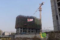 建业壹号城邦12#楼项目进度