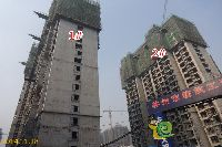 新科状元城1#、2#楼项目进度