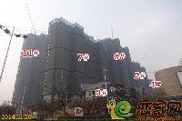 宝龙城市广场3#、4#、5#、6#、7#、11#楼项目进度