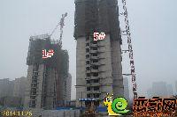 华天公馆1#、5#楼项目进度