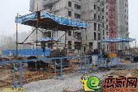 华天公馆项目建设现场