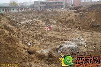 华天公馆6#楼地基已做好