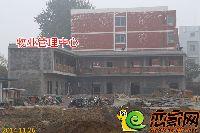 华天公馆物业管理中心已建好