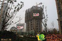 建业壹号城邦11#、12#楼项目进度
