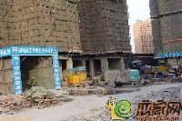 发展红星城市广场3#楼施工现场