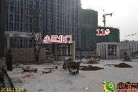 绿都枫景上东11#楼工程进度